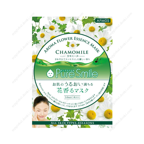 Essence Mask Aroma Flower Series, Chamomile
