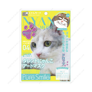 Talent Nyanko Art Mask, Drop