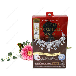 Queen'S Premium Mask, Ultra-Moisturizing Mask (5)