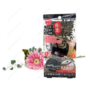 Gabaiyoka Peel-Off Pack, Charcoal
