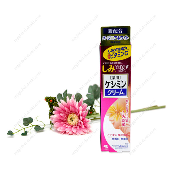 Kobayashi Pharmaceutical Medicated Keshimin Cream D