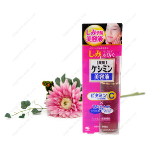 Kobayashi Pharmaceutical Medicated Keshimin Serum