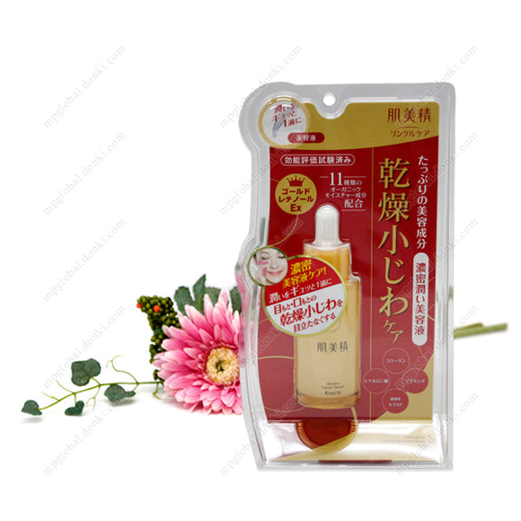 Kracie Hadabisei, Wrinkle Care Rich Moisturizing Serum