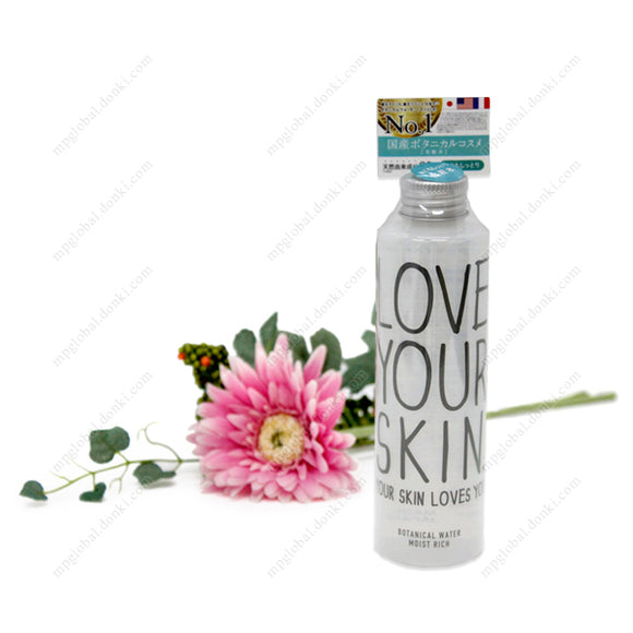 Love Your Skin Botanical Water, Moist Ii, Rich (Very Moist Lotion)