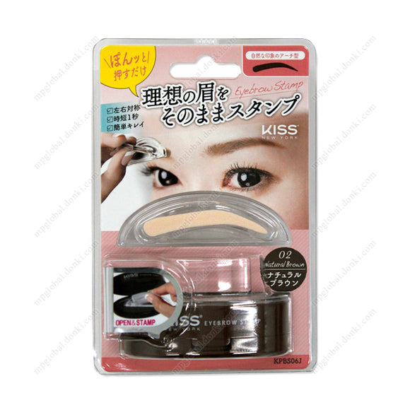 Kiss New York Eyebrow Stamp, Natural Arch Type, Natural Brown