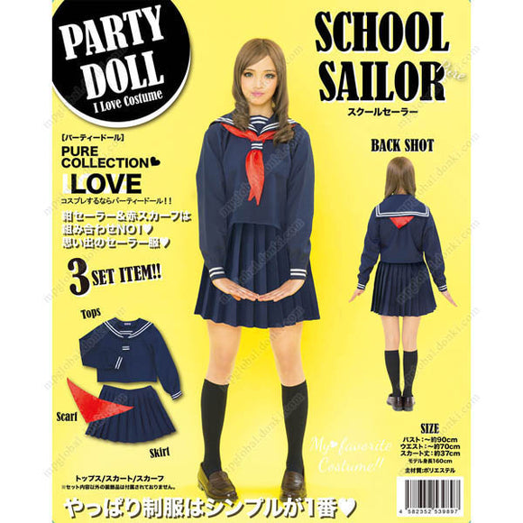 Partydoll School Sailor