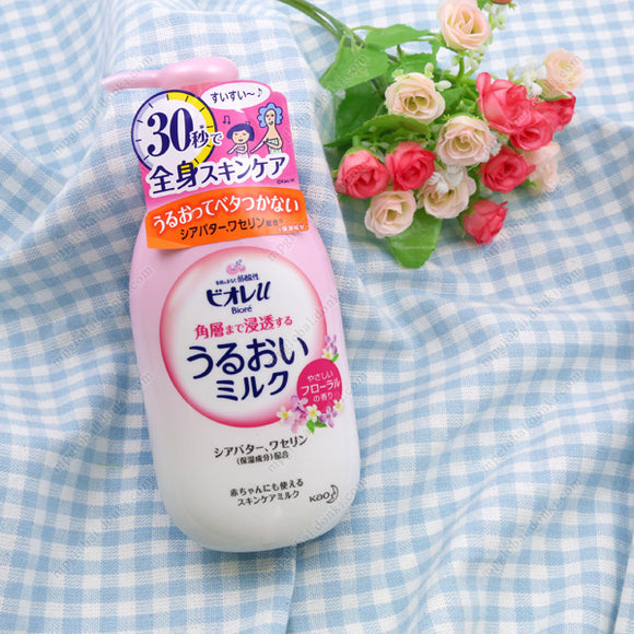 Kao Penetrating Moisture Milk, Gentle Floral Fragrance
