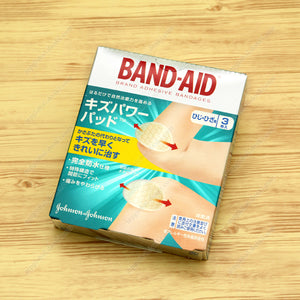 Band-Aid Kizu Power Pad, For Elbow/Knee Protection