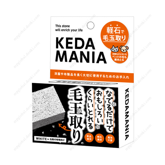 Kedamania Lint-Removing Pumice, White