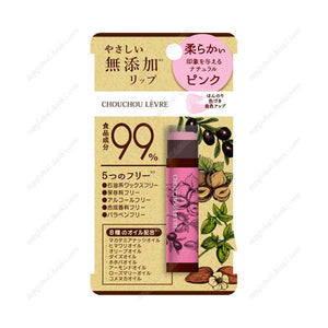 Natural Lip Cream Chouchou Levre, Natural Pink