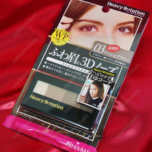 Heavy Rotation Powder Eyebrow & 3D Nose, 03 Ash Brown