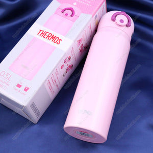 Thermos Vacuum Insulation Portable Mug, 0.5L Light Pink