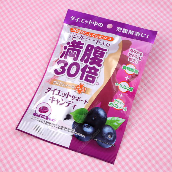 Manpuku 30 Bai Diet Support Candies, Acai