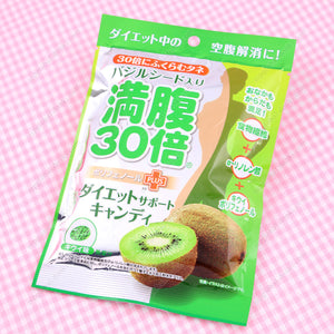Manpuku 30 Bai Diet Support Candies, Kiwi