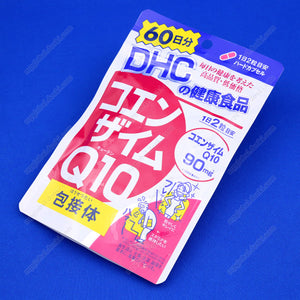 Dhc Coenzyme Q10 Inclusion Compound, 60 Days' Worth