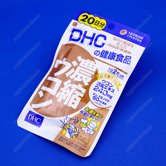 Dhc Concentrated Turmeric, 20 Days' Worth