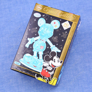 Crystal Gallery, Mickey Mouse, Classic Blue