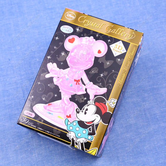 Crystal Gallery, Minnie Mouse, Classic Pink