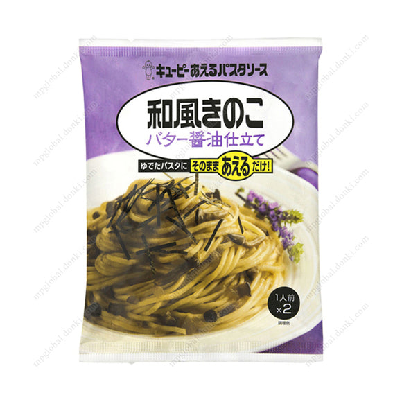 Aeru Pasta Sauce, Japanese-Style Mushroom, Butter Soy Sauce Flavor
