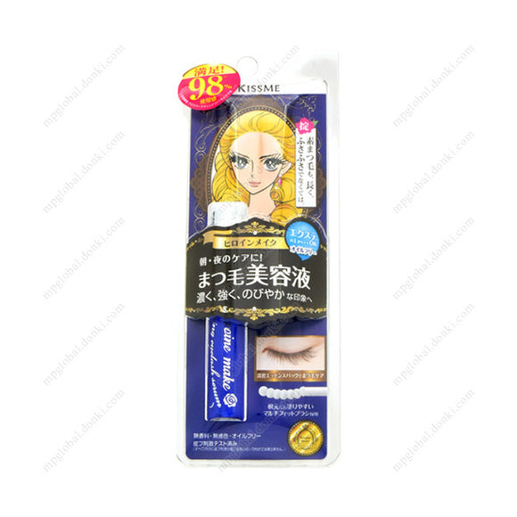 Heroine Make Sp Watering Eyelash Serum