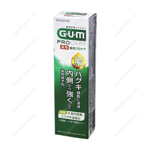 Gum Periodontal Procare Paste