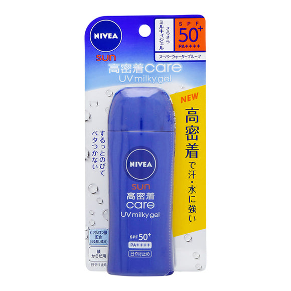 Nivea Sun High-Adhesion Care Uv Milky Gel