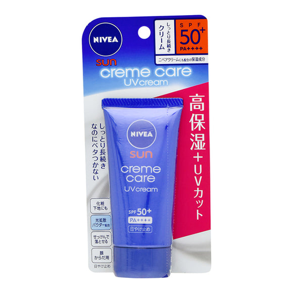 Nivea Sun Cream Care Uv Cream
