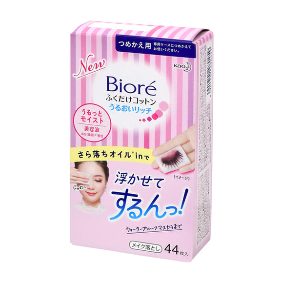 Biore Wiping Cotton, Moist Rich, Refill