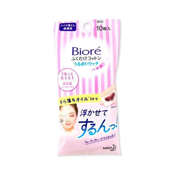 Biore Wiping Cotton, Moist Rich, For Portable Use