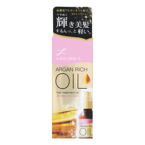 Lucido-L Oil Treatment, Ex Hair Oil