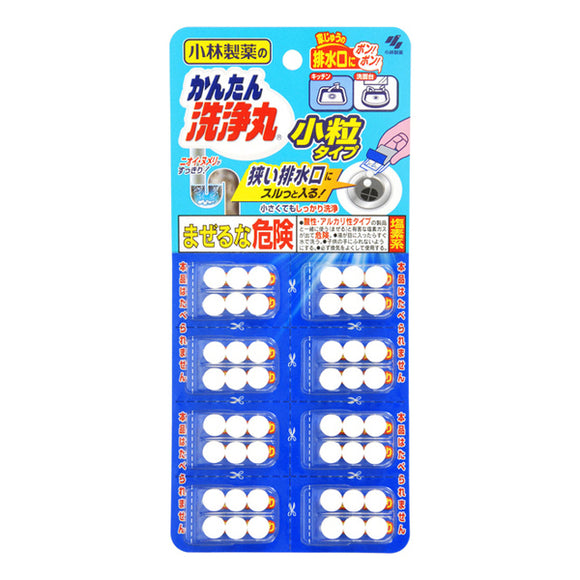 Kantan Senjomaru, Small Type, 1 Amount (6 Tablets) X 8 Amounts