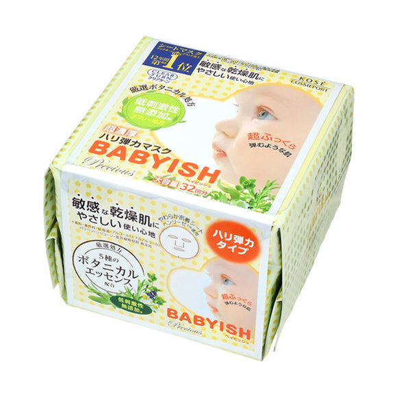 Clear Turn Babyish Precious Super-Rich Toning Mask
