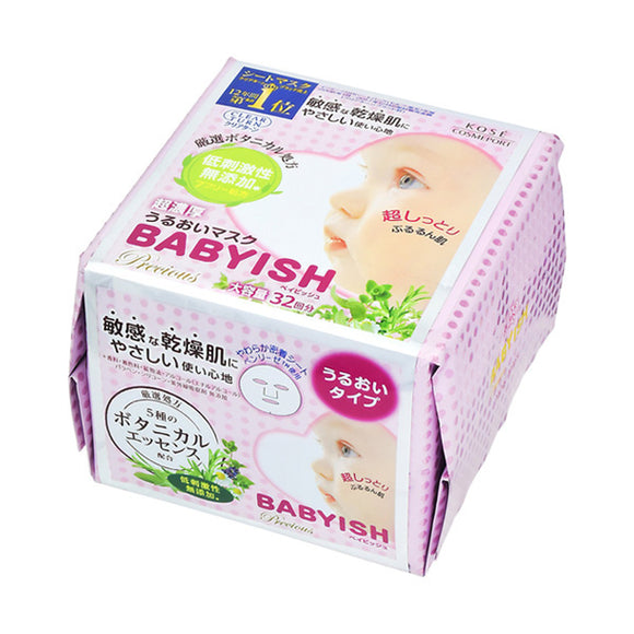 Clear Turn Babyish Precious Super-Rich Moisture Mask