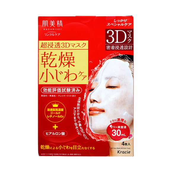 Kracie Hadabisei Wrinkle Care 3D Mask, Box, 4