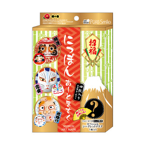 Good Luck Charm Nippon Art Mask Box Set
