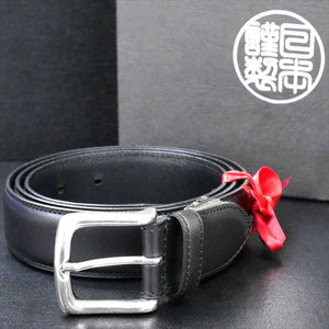 Humbly Japanese-Made Belt 135201-10