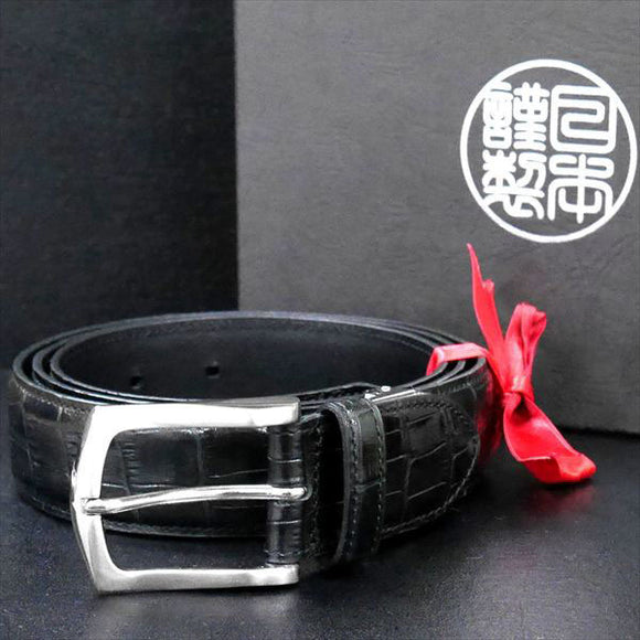 Humbly Japanese-Made Belt 135202-10