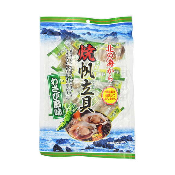 Grilled Scallop, Wasabi Flavor (Small Bag)