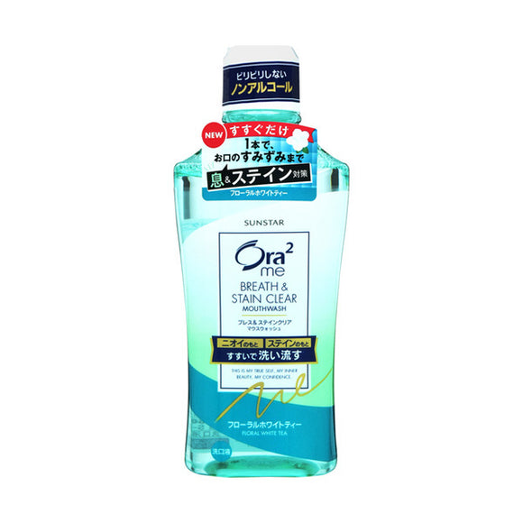 Ora2 Me Breath & Stain Clear Mouth Wash, Floral White Tea