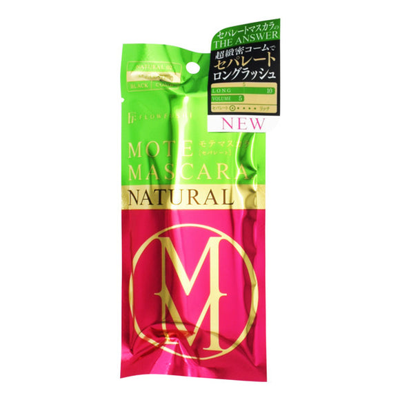 Mote Mascara Natural 2, Separate