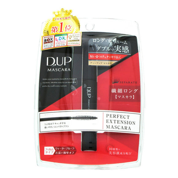 Dup Perfect Extension Mascara