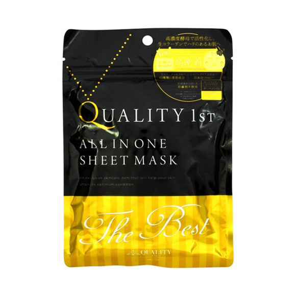 All-In-One Sheet Mask, The Best Ex, 3