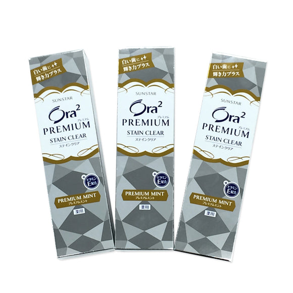 Ora2 Premium Cleansing Stain Clear Paste, Premium Mint, Set Of 3