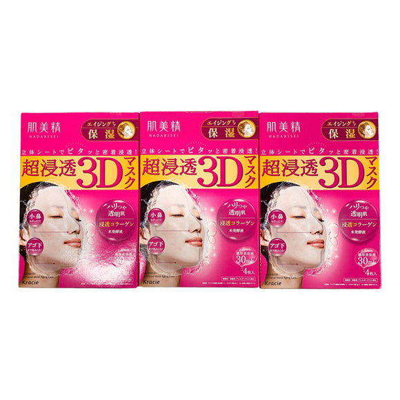Hadabisei Moisture Penetration 3D Mask, Aging Care Moisturizing, 4-Pack, Set Of 3