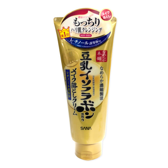 Nameraka Honpo Wr Makeup Remover Cream