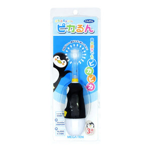 Sonic Electric Toothbrush Picarun Buruburu Toothbrush, Penguin