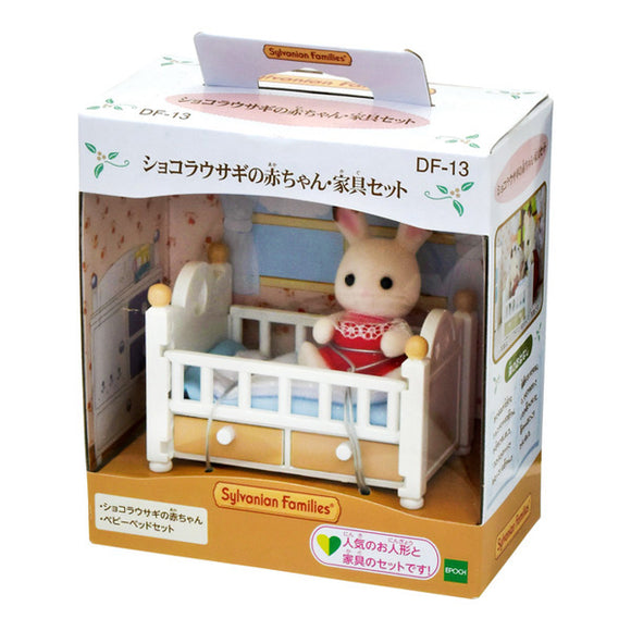 Sylvanian Families, Chocolate Rabbit Baby & Furniture Set