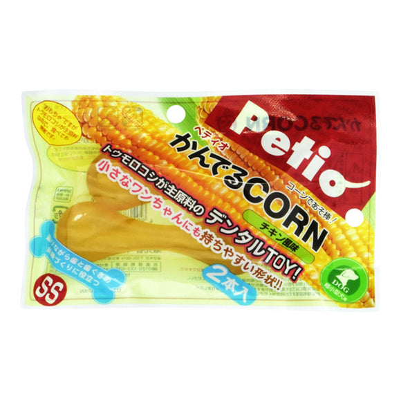 Petio Chewing Corn, Chicken Flavor, For Very Small Dogs (Ss Size)