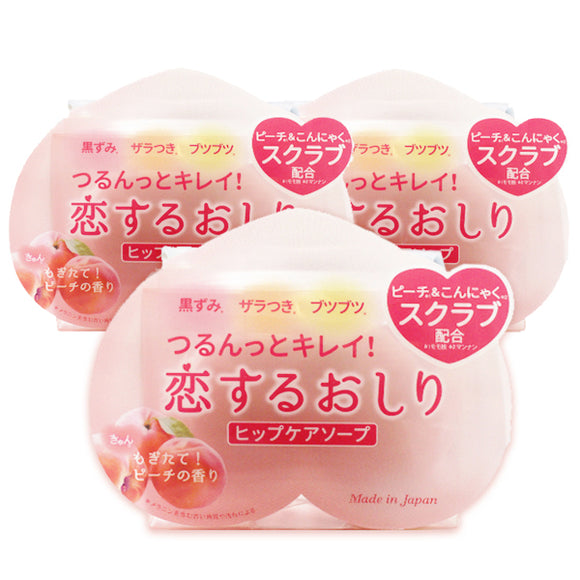 Koi-Suru Oshiri, Hip Care Soap, Set Of 3