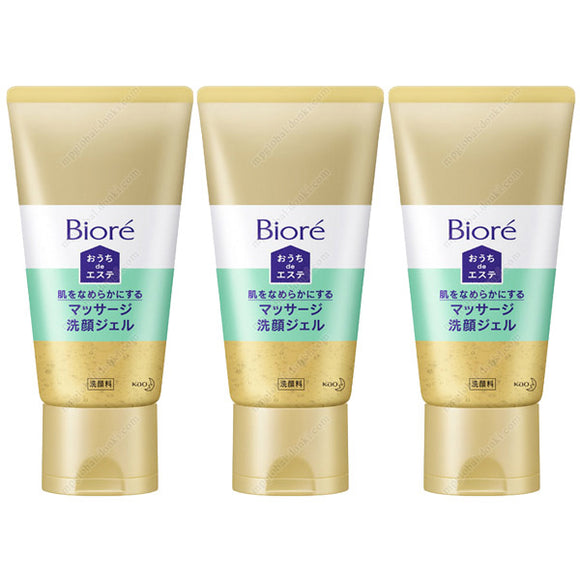 Biore Ouchi De Esthe Skin-Smoothing Massage Cleansing Gel, Set Of 3